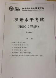 Институт Конфуция ВГСПУ организовал проведение международных экзаменов на знание китайского языка HSK, HSKK