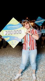Выпускница ВГСПУ София Тимофеева – обладатель гранта образовательного форума «Таврида»