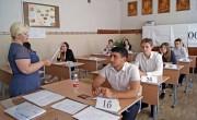 В ВГСПУ стартовал набор на курсы по подготовке к сдаче ЕГЭ