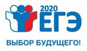 Выпускники Волгоградской области получили наивысшие результаты по математике профильного уровня