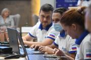 В ВГСПУ проходит конгресс лидеров педагогических вузов