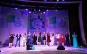 В Краснодарском крае стартовал финальный этап всероссийского конкурса «Студенческий лидер»