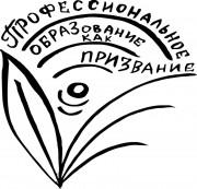 Учителя региона пройдут переподготовку на базе ВГСПУ