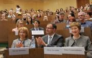 Участники Международного круглого стола