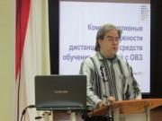 Выступает В.Г. Яриков