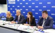 Представители ВГСПУ приняли участие в совещании по вопросам необоснованного повышения оплаты за проживание в студенческих общежитиях
