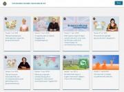 В ВГСПУ состоялся первый выпуск  слушателей программы повышения квалификации в онлайн – формате