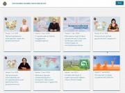 Новые онлайн-курсы для педагогических работников дошкольных образовательных организаций