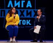 Команда КВН «Сборная по кёрлингу» ВГСПУ прошла в полуфинал  официальной лиги КВН Кавказ