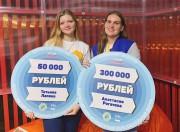 Студентки ВГСПУ стали победителями грантового конкурса Росмолодёжи