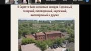 Преподаватели ВГСПУ организовали онлайн-встречу с детьми из Узбекистана и Казахстана