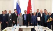 Ученые ВГСПУ получили грантовую поддержку Волгоградской области