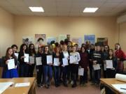 Лекторы ДААД в гостях с семинарами по переводоведению и межкультурной коммуникации