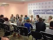 Работа круглого стола Совета проректоров по воспитательной работе