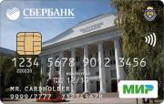 Волгоградский государственный социально-педагогический университет внедрил кампусный проект Сбербанка