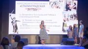 """Студентка ВГСПУ получила грант на проведение квеста """"Сталинградская битва"""""""