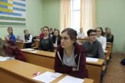 В ВГСПУ стартовал региональный этап Всероссийской олимпиады