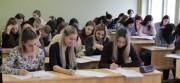 В ВГСПУ продолжается Неделя института русского языка и словесности
