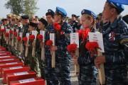 Студенты ВГСПУ приняли участие в памятной акции