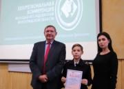 Подведены итоги XXIV Региональной конференции молодых ученых и исследователей Волгоградской области