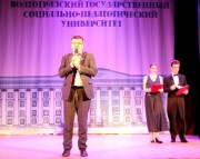 ВГСПУ празднует День учителя и День университета