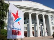 Студенты  и  преподаватели  ВГСПУ приняли  участие в акции «Диктант Победы», посвященной 74-й годовщине разгрома немецко-фашистских войск в Великой Отечественной войне