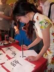 День китайской культуры в ВГСПУ