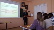 ВГСПУ и Калачевский техникум-интернат отметили 10 лет сотрудничества научной конференцией