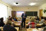 В ВГСПУ прошел первый совместный семинар преподавателей методических дисциплин в начальной школе