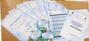 В ВГСПУ начала работу региональная научно-практическая конференция  «Актуальные вопросы выявления и поддержки молодых талантов в сфере художественного образования»