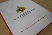 В ВГСПУ состоялось заседание Координационного совета уполномоченных по правам ребенка субъектов РФ в ЮФО
