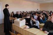 Студенты и преподаватели ВГСПУ встретились  с заместителем председателя Синодального миссионерского отдела Белорусской Православной Церкви иереем Кухтой Александром Игоревичем