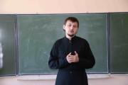 Заместитель председателя Синодального миссионерского отдела Белорусской Православной Церкви иереей Кухта Александр Игоревич