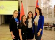 Студенты ВГСПУ побывали на торжественном мероприятии, посвященном награждению самых активных волонтеров и руководителей Волгоградского регионального отделения «Волонтеров Победы»