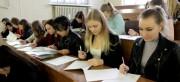 Студенты ВГСПУ приняли участие в общероссийской образовательной акции «Всероссийский экономический диктант»