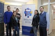 В центре внимания - организация проектной деятельности учащихся с использованием ИКТ