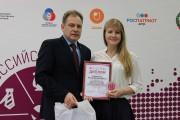 Студентка ВГСПУ – победитель регионального этапа Всероссийского конкурса «Доброволец России - 2018»