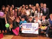 Куратор года А.В. Сапрыкина со своей группой поддержки