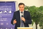 В ВГСПУ завершил свою работу Всероссийский студенческий  конгресс лидеров педагогических вузов