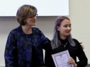 Студентам ВГСПУ - медалисту, победителям и призеру  олимпиады «Я - профессионал»  - вручили награды на торжественном приеме