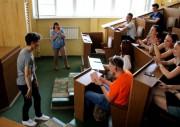 Студентам ВГСПУ предложили стать Амбассадорами MRG