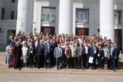 В ВГСПУ стартовал первый международный психолого-педагогический форум Юга России
