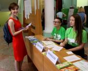 В университете стартовала приемная кампания 2018 года