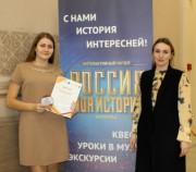 Студенты Факультета исторического и правового образования стали призерами областного молодежного конкурса исследовательских работ «Музей 21  века»