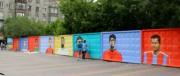 Студенты ВГСПУ делают Волгоград ярче