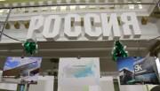 В ВГСПУ подвели итоги конкурса «Страна меняется»