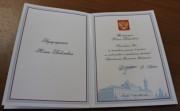 Студентка ВГСПУ отмечена благодарностью Президента России Владимира Путина