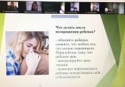 Студенты и преподаватели ВГСПУ приняли участие в мероприятиях проекта «Незабудка»