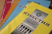 Научное издание «Известия ВГСПУ» сохранило статус журнала ВАК