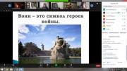 ВГСПУ открывает новые перспективы в продвижении русского языка в Аргентине